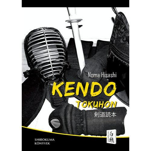 Kendo Tokuhon